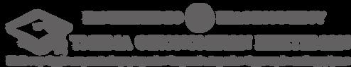 Οργάνωση και Διοίκηση Δημοσίων Υπηρεσιών, Δημοσίων Οργανισμών και Επιχειρήσεων