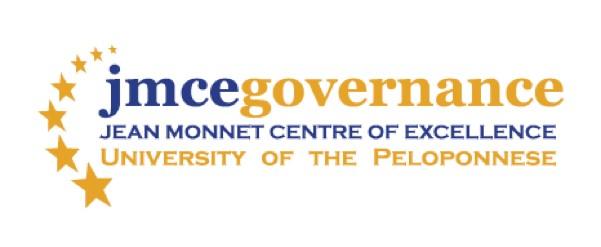"""Ευρωπαϊκό Κέντρο Αριστείας Jean Monnet για τη Διακυβέρνηση του Πανεπιστημίου Πελοποννήσου – ΠΜΣ στην «Οργάνωση και Διοίκηση Δημοσίων Υπηρεσιών, Δημοσίων Οργανισμών και Επιχειρήσεων» και """"Οικονομική Ανάλυση"""" – Εκδήλωση του Κύκλου Ανοικτών Διαλέξεων"""