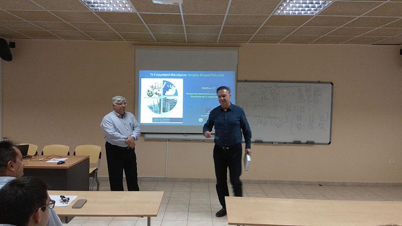 Φωτογραφίες από τη διάλεξη του κ. Χρήστου Παπαγεωργίου – 01/04/2019